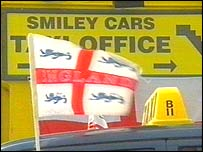 englandflag.jpg